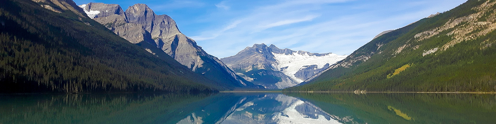 Panorama from Glacier Lake backpacking trail in Banff National Park